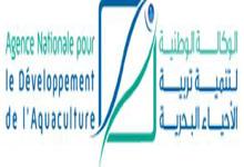 Agence Nationale pour le Développement de l'Aquaculture (ANDA)